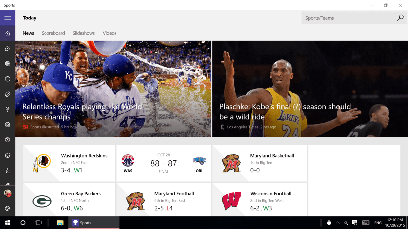 Sports app home