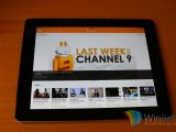 Take a look at the next version of microsoft's channel 9 - onmsft. Com - october 18, 2016