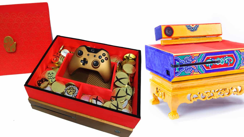Lunar New Year 2016 Xbox One Designs