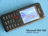 Image of prototype Microsoft feature phone leaked OnMSFT.com May 23, 2016