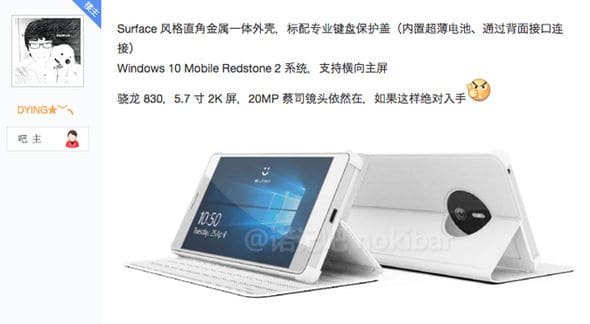 Surface Phone Rumor Roundup Looks Specs Pricing And