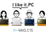 """The newest VAIO notebook, the C15, is a """"fashionable PC"""" OnMSFT.com July 28, 2016"""