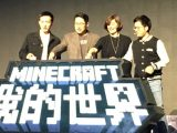 Microsoft introduces Minecraft for China with new closed beta OnMSFT.com April 7, 2017