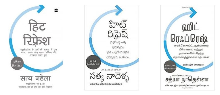 Satya Nadella's book – Hit Refresh – to be available in three Indian languages soon OnMSFT.com November 2, 2017