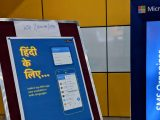 One of our favorite microsoft apps, sms organizer, gets a ui refresh and support for indian languages - onmsft. Com - april 2, 2018