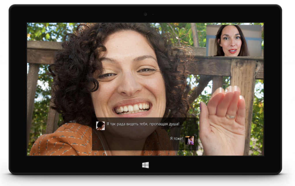 Microsoft contractors working on Skype translation service are listening in on some conversations, new report shows OnMSFT.com August 7, 2019
