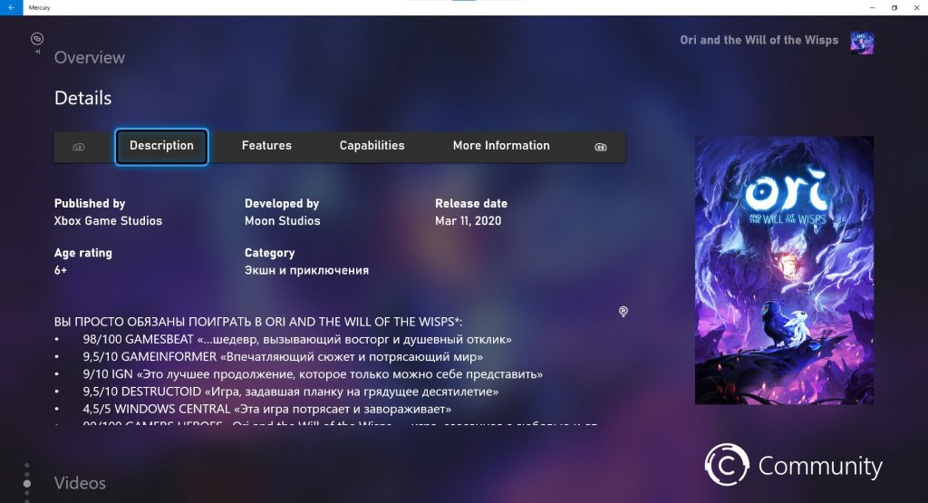 Microsoft's redesigned Xbox Store gets revealed in leaked screenshots OnMSFT.com June 3, 2020