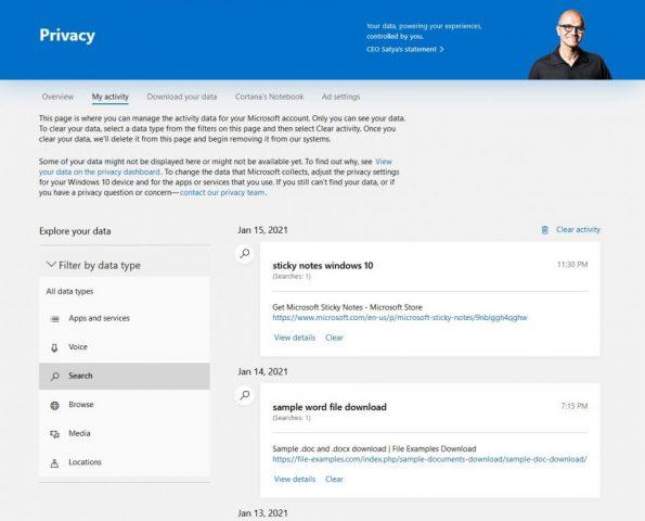 Bing Privacy Settings