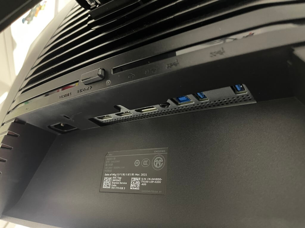 Dell Curved Monitor Ports