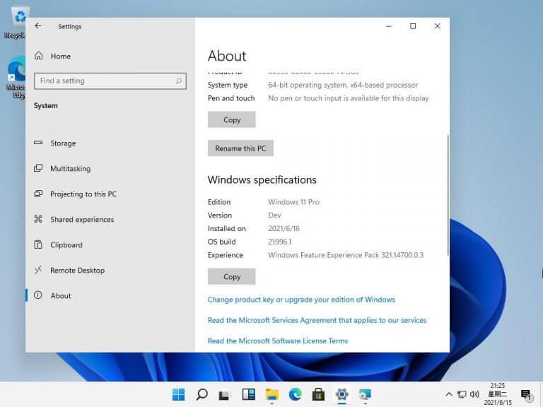 Leaked screenshots of windows 11 reveal windows 10x-inspired taskbar and start menu - onmsft. Com - june 15, 2021